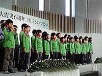ありがとうの歌を歌う小学生